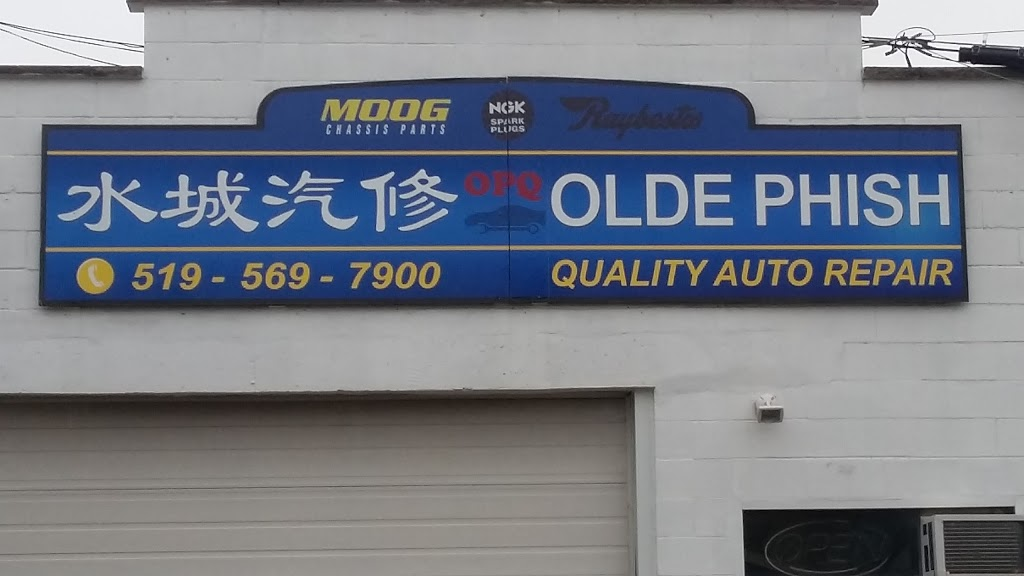 Olde Phish Quality Auto Repair | car repair | 247 Madison Ave S, Kitchener, ON N2M 3H5, Canada | 5195697900 OR +1 519-569-7900