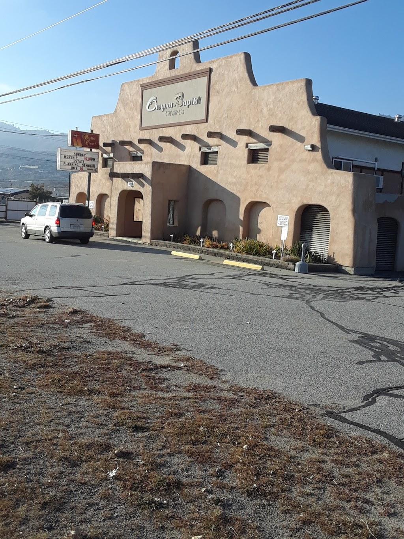 Osoyoos Baptist Church   church   6210 97th St, Osoyoos, BC V0H 1V4, Canada   2504956581 OR +1 250-495-6581