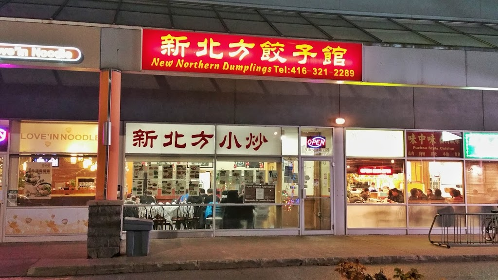 New Northern Dumplings   restaurant   633 Silver Star Blvd #120, Scarborough, ON M1V 5N1, Canada   4163212289 OR +1 416-321-2289