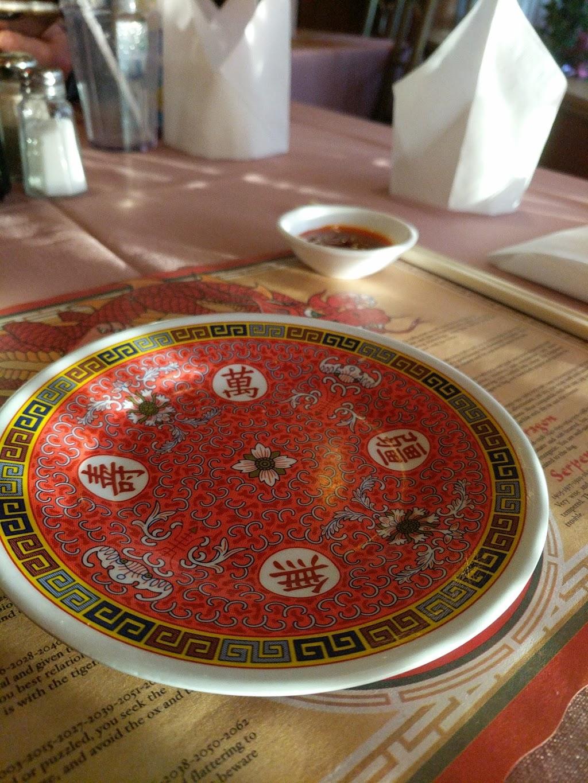 Tak Sun Restaurant | restaurant | 122 Wellington Rd, London, ON N6C 4M8, Canada | 5194382913 OR +1 519-438-2913