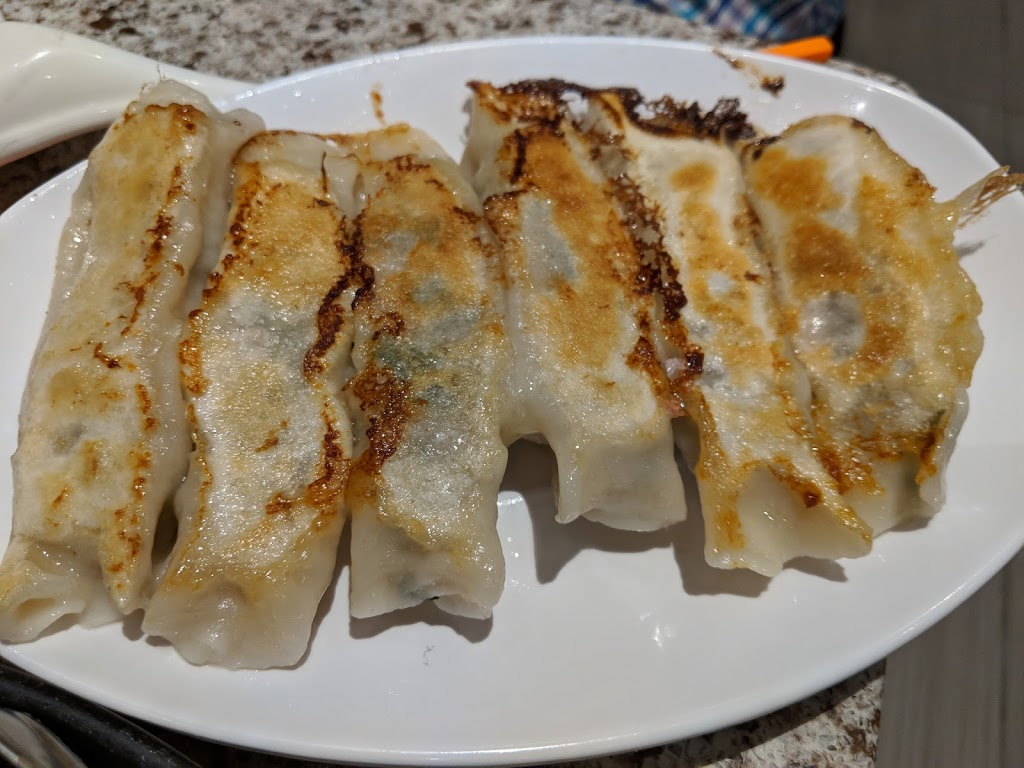 Chinese Dumpling House | restaurant | 3636 Steeles Ave E, Markham, ON L3R 1K9, Canada | 9059479880 OR +1 905-947-9880