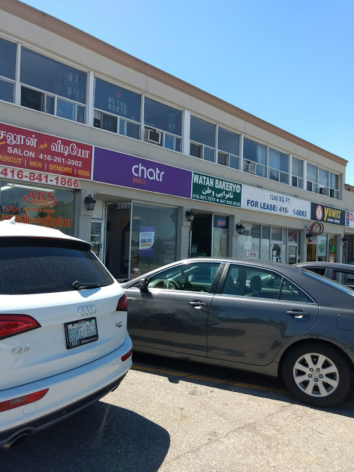 chatr Mobile | electronics store | 2887 Lawrence Ave E, Scarborough, ON M1P 2S8, Canada | 6477131113 OR +1 647-713-1113