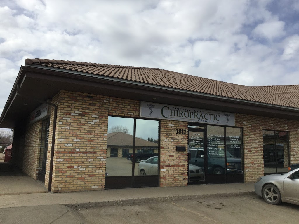 Victoria East Chiropractic Clinic   health   N Service Rd, Regina, SK S4N 7K3, Canada   3065256977 OR +1 306-525-6977
