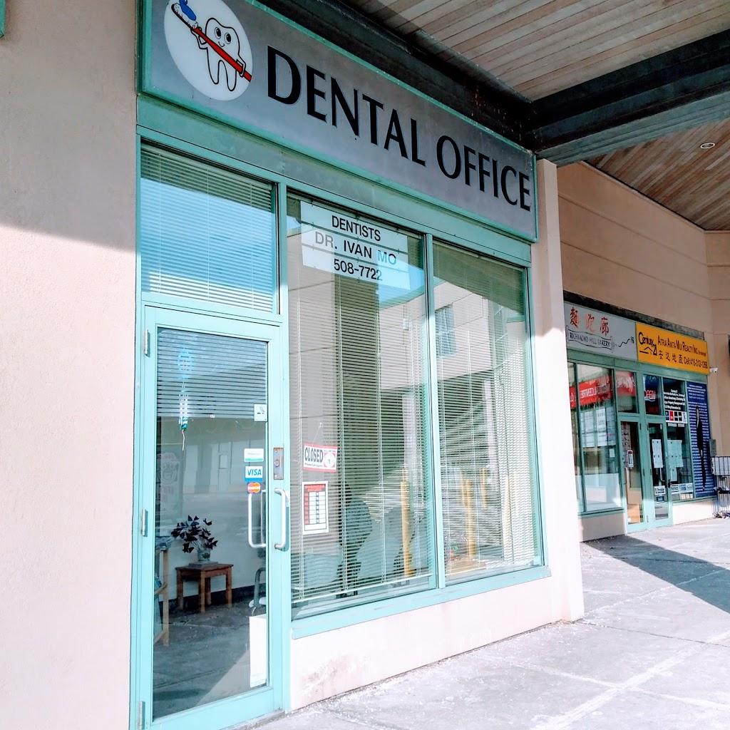 Dr Ivan Mo | dentist | 1 Spadina Rd, Richmond Hill, ON L4B 3M2, Canada | 9055087722 OR +1 905-508-7722
