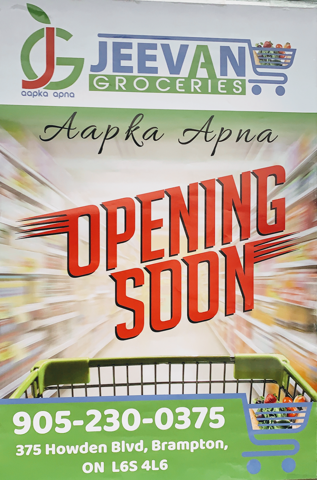 Jeevan Groceries - Aapka Apna | store | 375 Howden Blvd Unit#1, Brampton, ON L6S 4L6, Canada | 6475219351 OR +1 647-521-9351