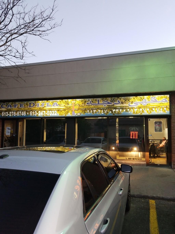 Dejla Middle Eastern Cafe Shop | cafe | 571 Gladstone Ave, Ottawa, ON K1R 5P2, Canada