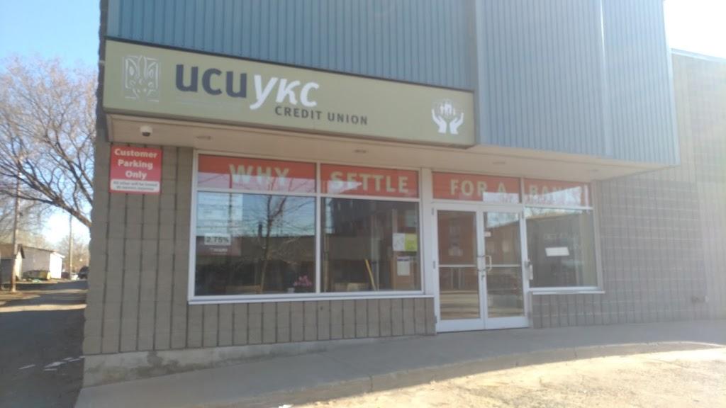 Ukrainian Credit Union Limited   atm   532 Kathleen St, Sudbury, ON P3C 4K4, Canada   7056741055 OR +1 705-674-1055