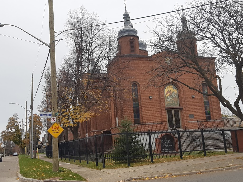 Biserica Ortodoxa Romaneasca | church | 8 Augusta Ave, St. Catharines, ON L2M 5R2, Canada | 2899311914 OR +1 289-931-1914