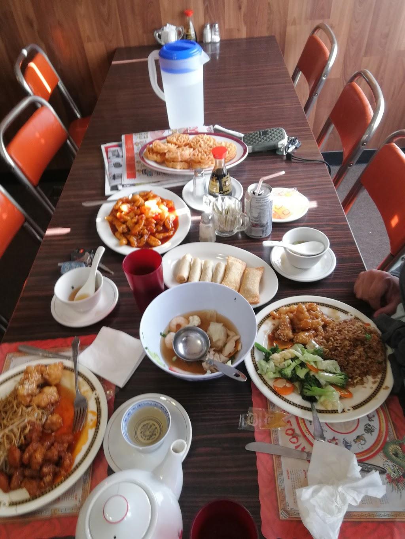 Lok Lok Garden Restaurant | restaurant | 54 Main St, Altona, MB R0G 0B1, Canada | 2043248106 OR +1 204-324-8106