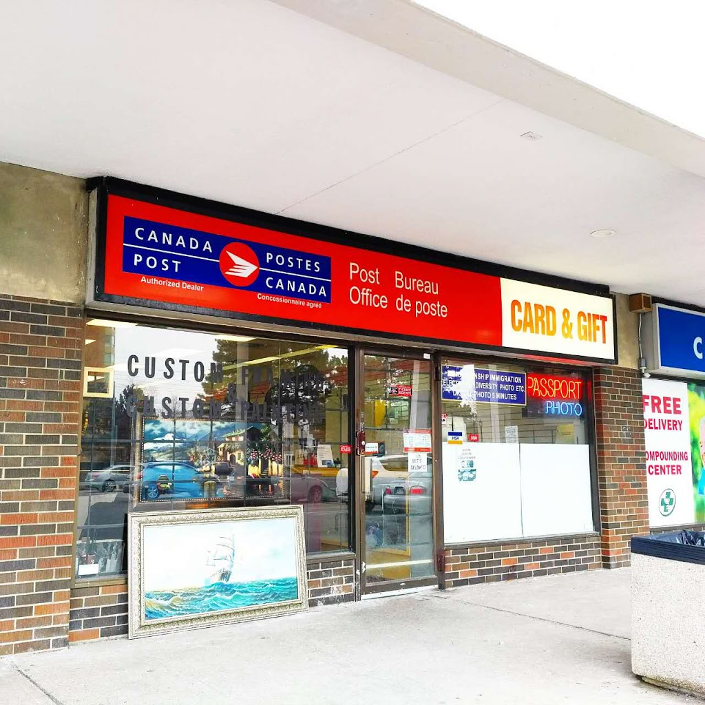 Concourse Post Office | store | 1057 Steeles Ave W, North York, ON M2R 2S9, Canada | 4166652061 OR +1 416-665-2061