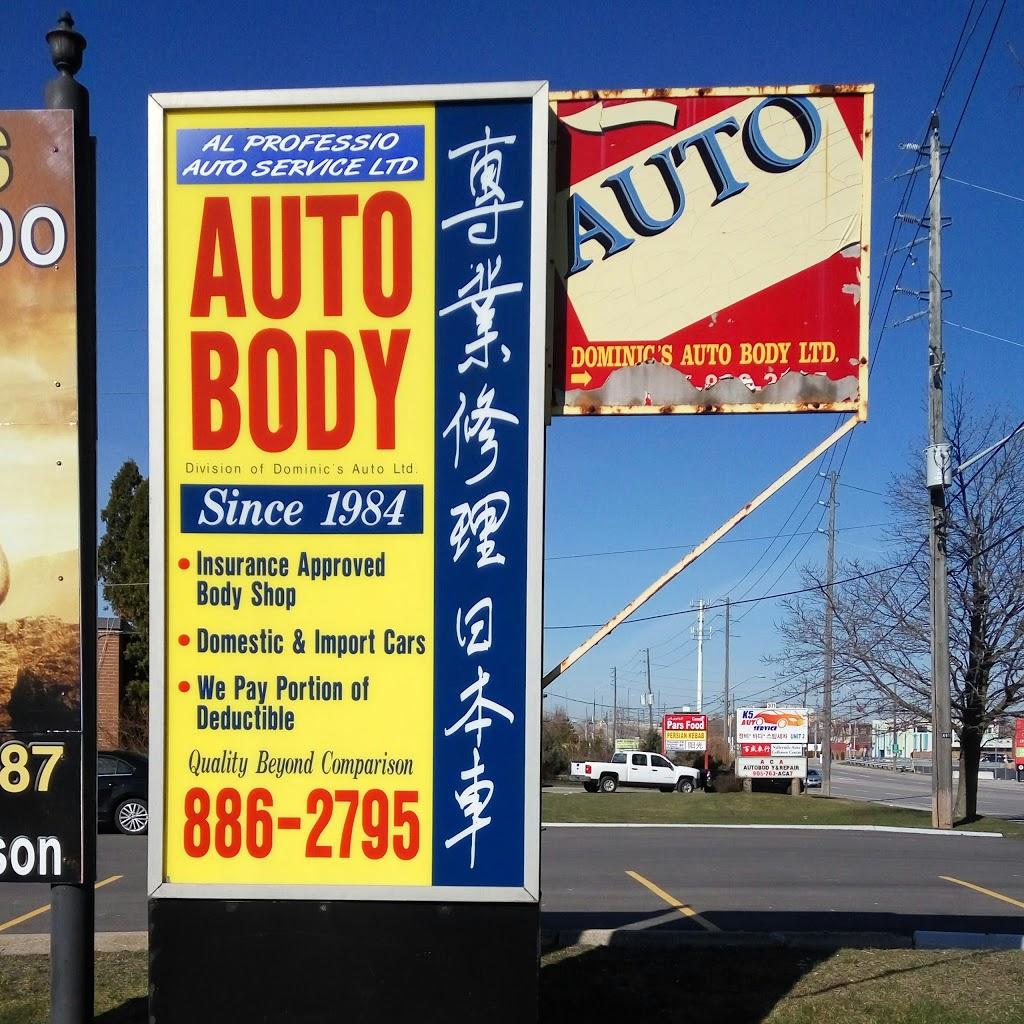 Al Professio Auto Service Ltd | car repair | 375 John St, Thornhill, ON L3T 5W5, Canada | 9058862795 OR +1 905-886-2795