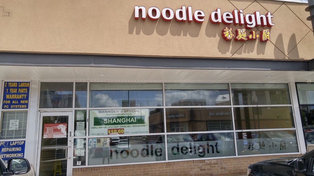 Noodle Delight | restaurant | 2555 Victoria Park Ave, Scarborough, ON M1T 1A3, Canada | 4164929734 OR +1 416-492-9734