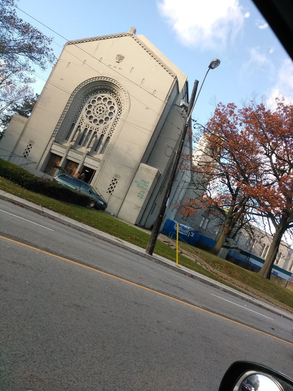 Holy Blossom Temple | synagogue | 1950 Bathurst St, Toronto, ON M5P 3K2, Canada | 4167893291 OR +1 416-789-3291