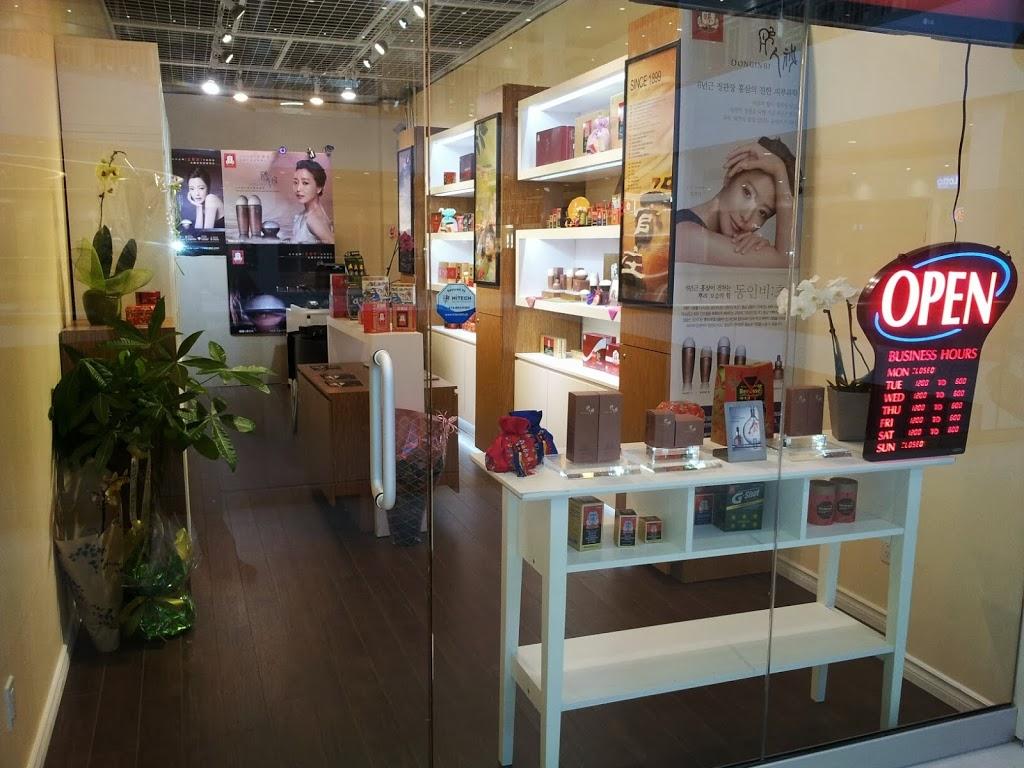 정관장 토론토점 (Korean Red Ginseng Toronto B/S) | health | 7181 Yonge St, Thornhill, ON L3T 2A9, Canada | 6479687301 OR +1 647-968-7301
