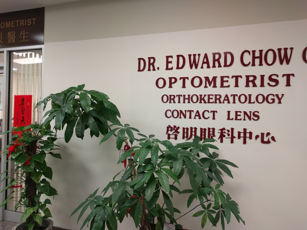 Edward Chow Dr | health | 398 Ferrier St #101, Markham, ON L3R 2Z5, Canada | 9054153881 OR +1 905-415-3881
