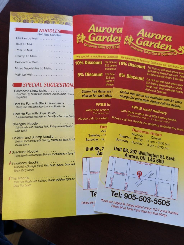 Aurora Garden Chinese Food | meal takeaway | 297 Wellington St E Unit 8B, Aurora, ON L4G 6K9, Canada | 9055035505 OR +1 905-503-5505