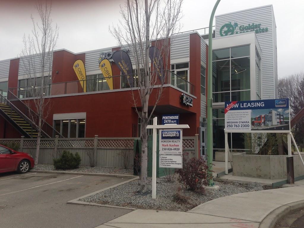 CEFA Early Learning - Kelowna | school | 590 McKay Ave #100, Kelowna, BC V1Y 5A8, Canada | 2364203868 OR +1 236-420-3868