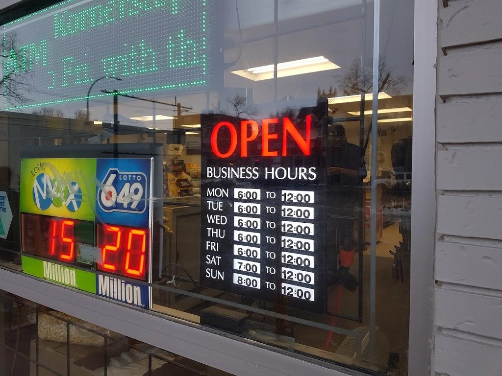 Korner Stop | store | 83 Sherbrook St, Winnipeg, MB R3C 2B2, Canada | 2049752752 OR +1 204-975-2752