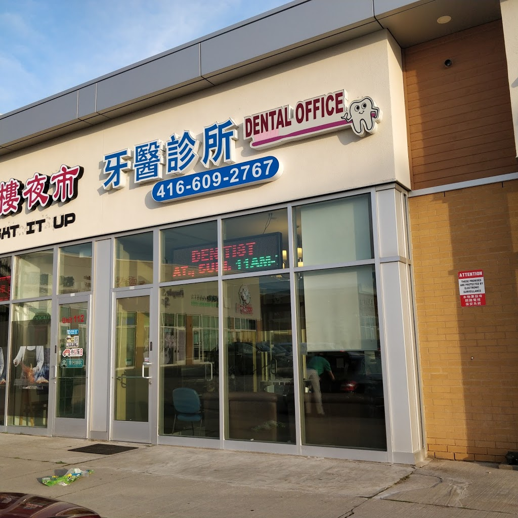 Zhao Ming Jiang Dentist   dentist   3700 Midland Ave #107, Scarborough, ON M1V 0B4, Canada   4166092767 OR +1 416-609-2767