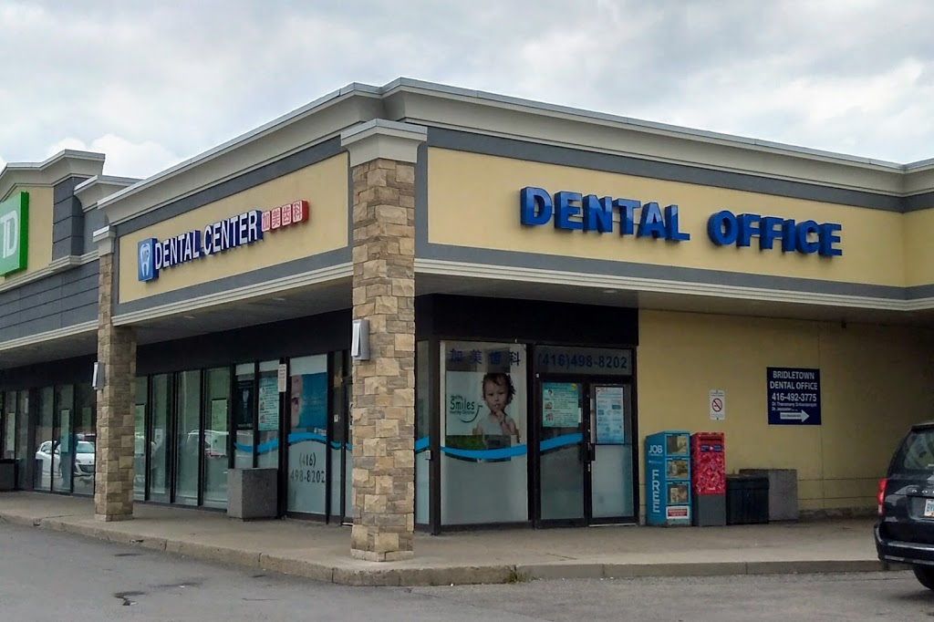 M Plaza Dental Centre   dentist   2557 Warden Ave, Scarborough, ON M1W 2H5, Canada   4164988202 OR +1 416-498-8202