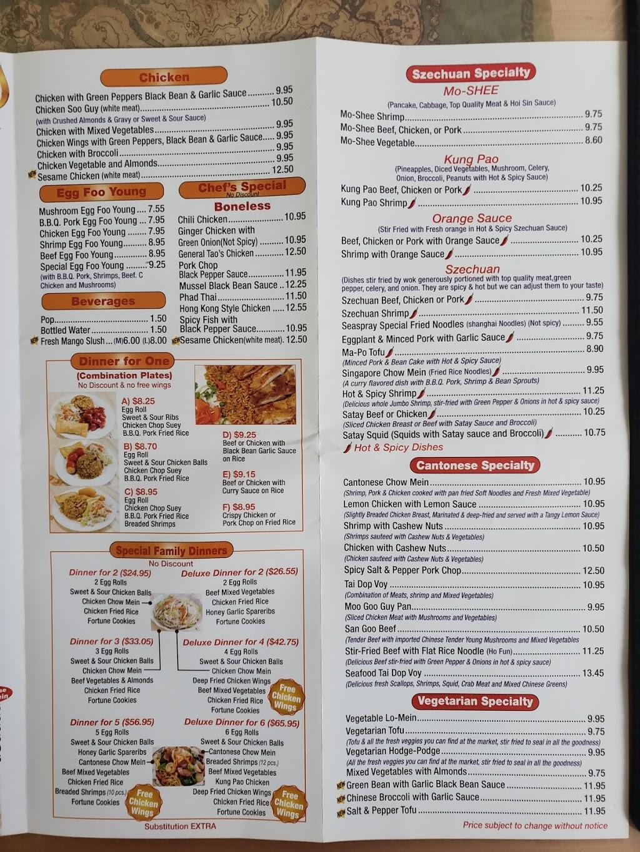 Seaspray Restaurant | restaurant | 629 Kingston Rd, Toronto, ON M4E 1R3, Canada | 4166908880 OR +1 416-690-8880