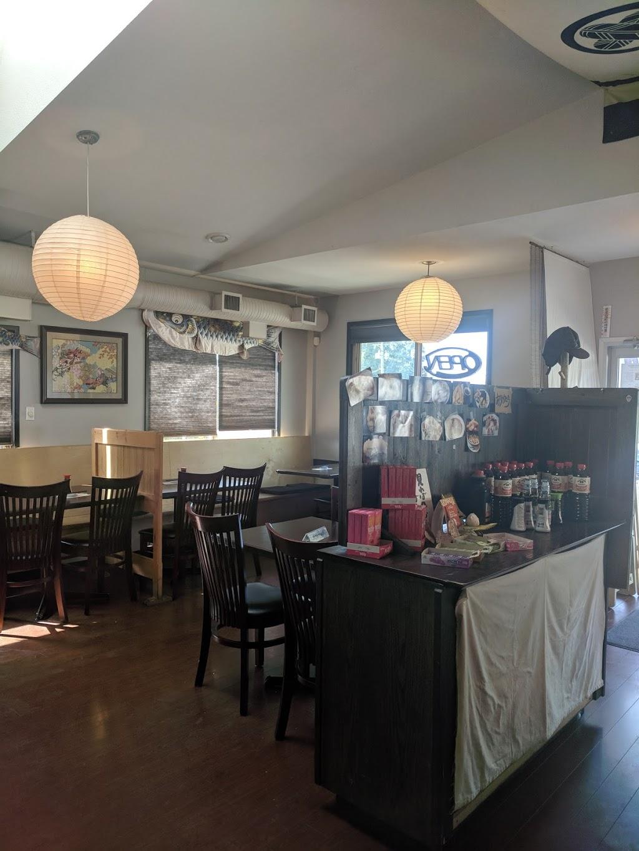 Sams Sushi Bar | restaurant | 890 Wembley Rd, Parksville, BC V9P 2E6, Canada | 2509542373 OR +1 250-954-2373