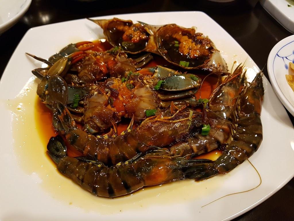 Korean Restaurant | restaurant | 170 Adelaide St N #2, London, ON N6B 3G8, Canada | 5196017437 OR +1 519-601-7437