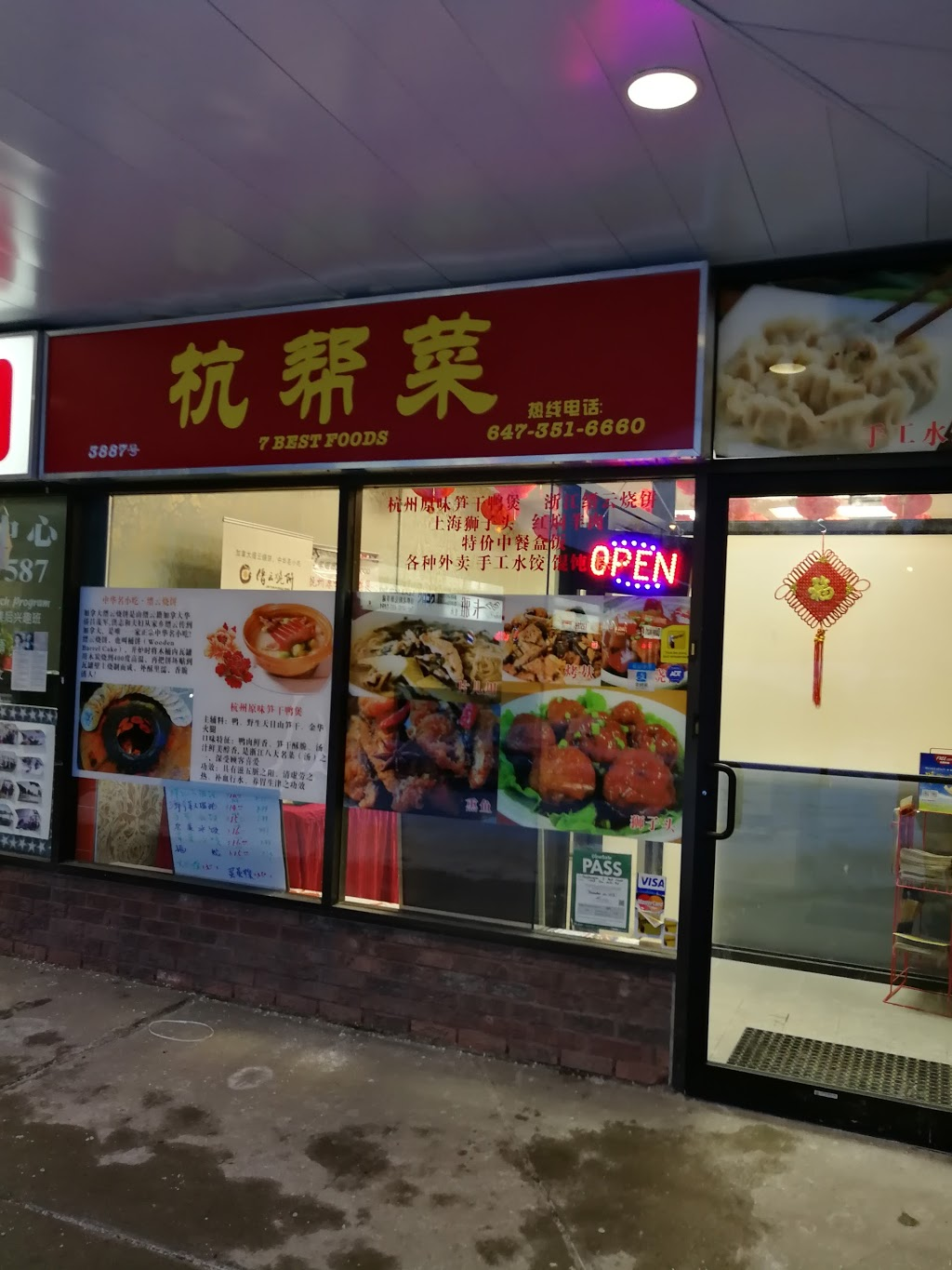 7 Best Food | restaurant | 3887 Don Mills Rd, North York, ON M2H 2S7, Canada | 6477805690 OR +1 647-780-5690