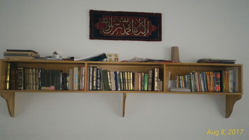 Islamic Association Of Nova Scotia | mosque | 42 Leaman Dr, Dartmouth, NS B3A 2K9, Canada | 9024699490 OR +1 902-469-9490