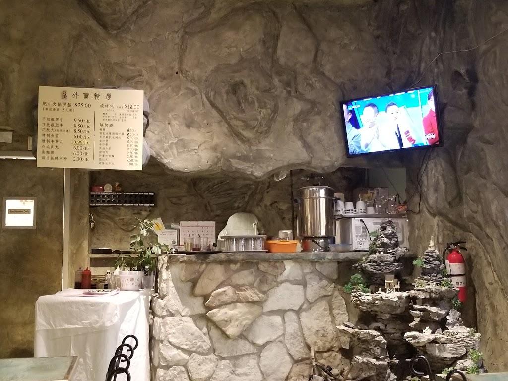 Grotto Kitchen | restaurant | 398 Ferrier St, Markham, ON L3R 2Z5, Canada | 9059488772 OR +1 905-948-8772
