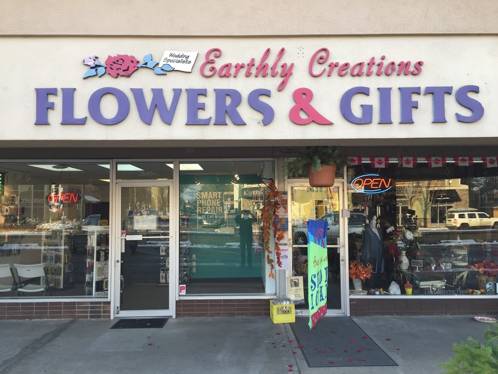 Earthly Creations Floral Art Gift Gallery | art gallery | 2630 Pandosy St, Kelowna, BC V1Y 1V6, Canada | 2508615825 OR +1 250-861-5825