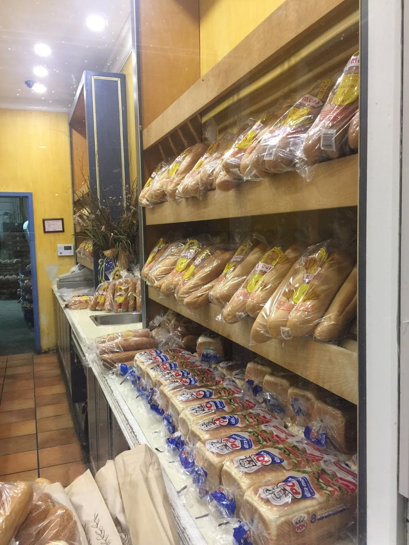 Elmont Bakeries   bakery   8275 Rue Durocher, Montréal, QC H3N 2A8, Canada   5142735177 OR +1 514-273-5177