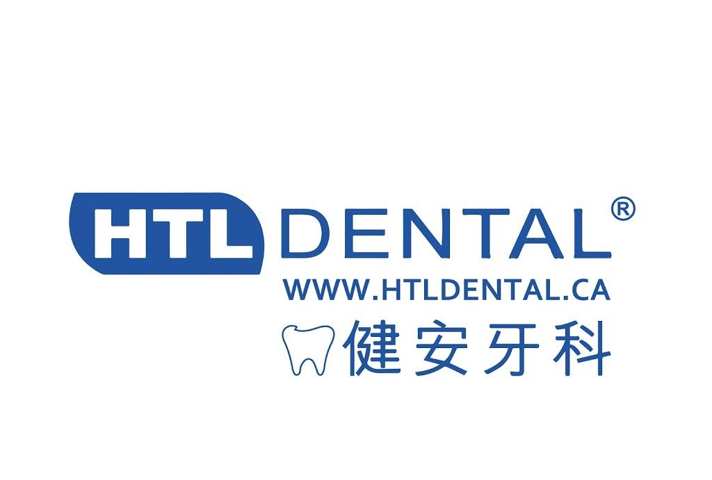 HTL Dental | dentist | 328 Hwy 7 #23, Richmond Hill, ON L4B 3P7, Canada | 9055973322 OR +1 905-597-3322