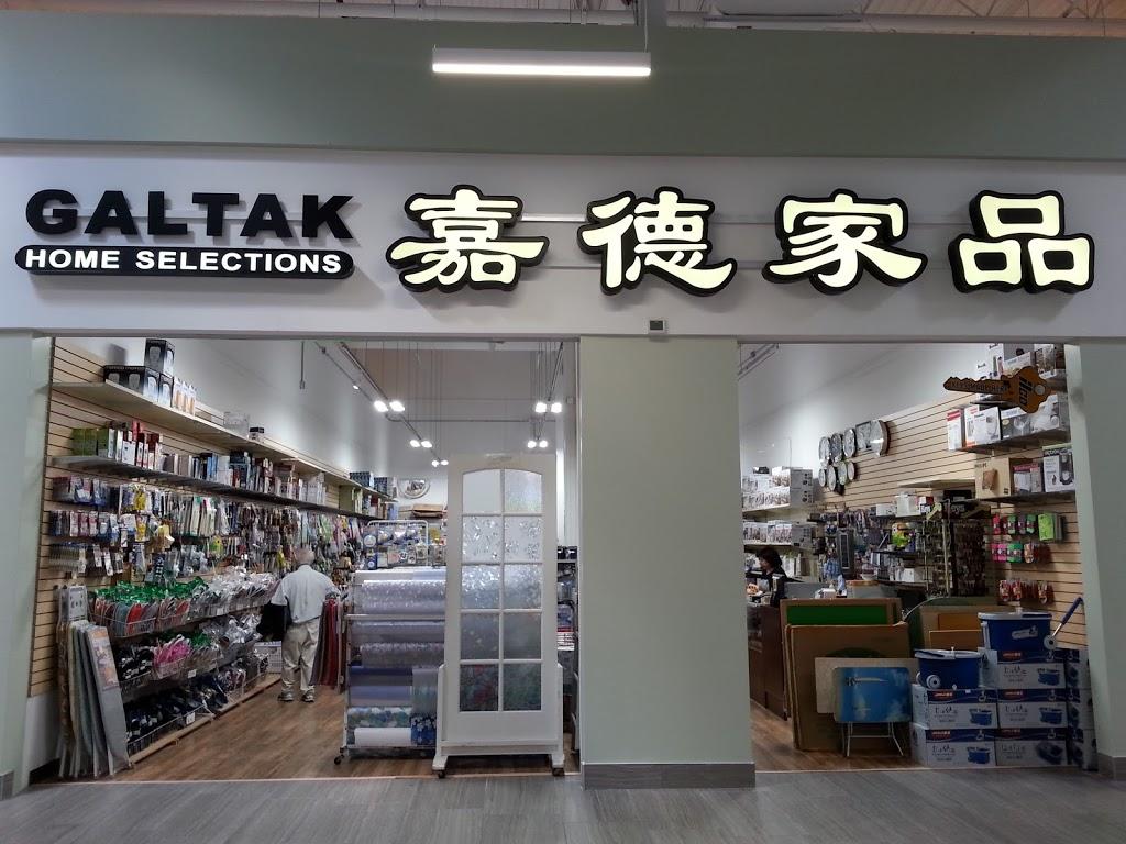 Galtak Houseware Ltd / Galtak Home Selection 嘉德家品   home goods store   1661 Denison St b9, Markham, ON L3R 6E5, Canada   9055137265 OR +1 905-513-7265