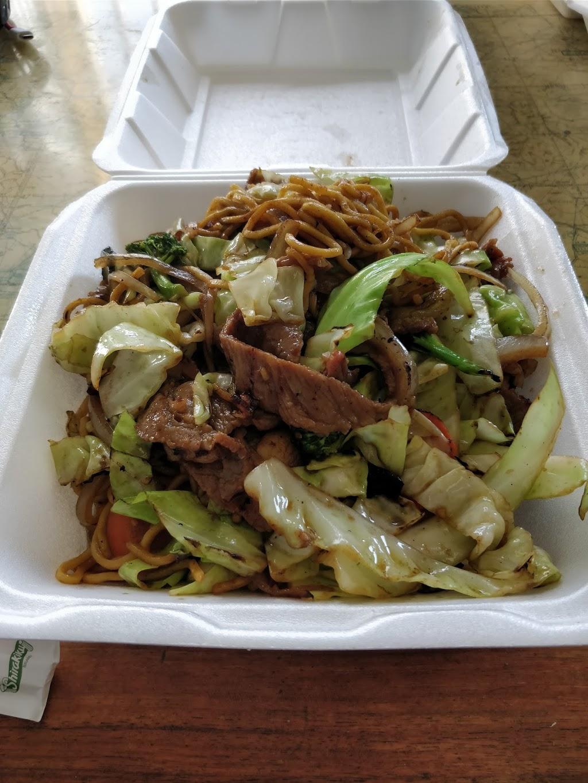 Super Duper Burger & Teriyaki | restaurant | 2019 Harris Ave, Bellingham, WA 98225, USA | 3606765385 OR +1 360-676-5385