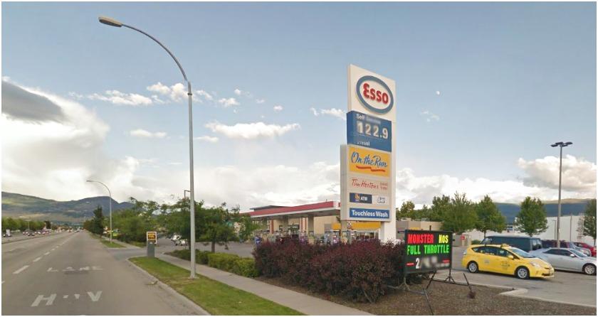 Esso | gas station | 62 Essa Rd, Barrie, ON L4N 3K6, Canada | 7057372125 OR +1 705-737-2125