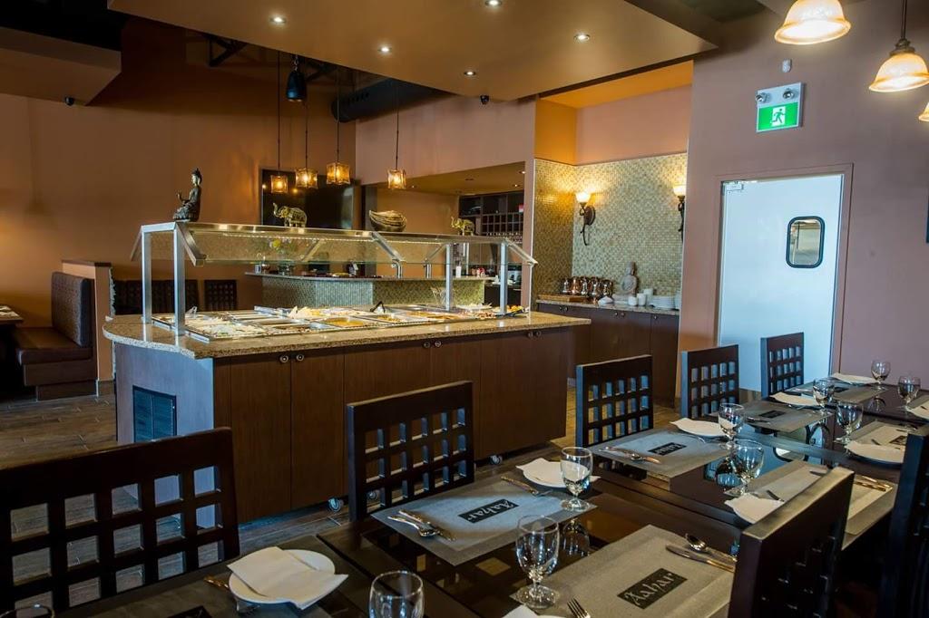 Aahar Authentic Indian Restaurant   restaurant   1573 Alta Vista Dr, Ottawa, ON K1G 0E9, Canada   6134226644 OR +1 613-422-6644