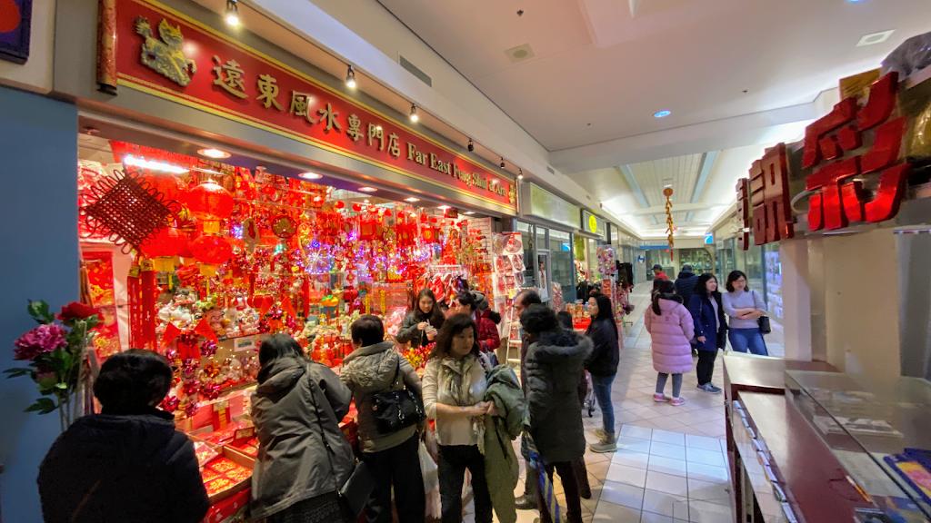 Far East Feng Shui & Art 遠東風水專門店(佛具紙品)萬錦廣場店   store   3255 Hwy 7 Unit 272, Markham, ON L3R 3P9, Canada   9056046410 OR +1 905-604-6410