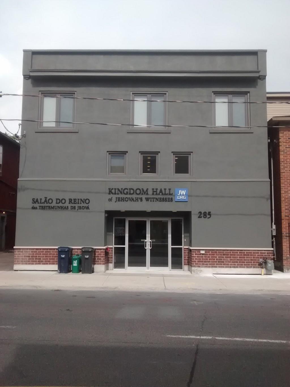 Kingdom Hall of Jehovahs Witnesses | church | 285 Christie St, Toronto, ON M6G 3B9, Canada | 4165882167 OR +1 416-588-2167