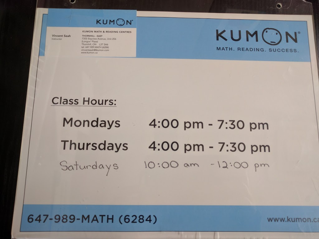Kumon Math & Reading Centre   school   7355 Bayview Ave #204, Thornhill, ON L3T 5A6, Canada   6479896284 OR +1 647-989-6284
