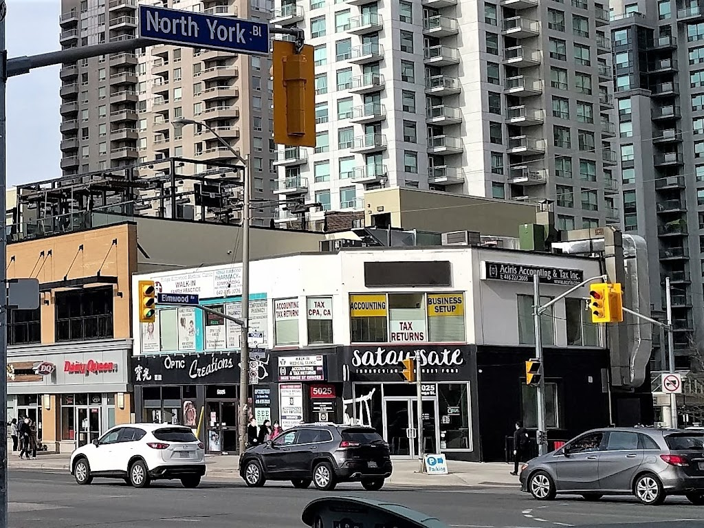 Yonge Elmwood Pharmacy Inc. | health | 5025 Yonge St #201, North York, ON M2N 5P2, Canada | 6478463776 OR +1 647-846-3776