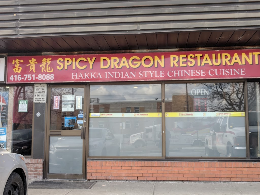Spicy Dragon Restaurant | 1060 Kennedy Rd, Scarborough, ON