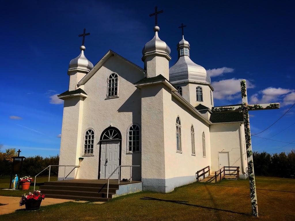 Ukrainian Catholic Church | church | 205 2nd St E, Hafford, SK S0J 1A0, Canada | 3065492355 OR +1 306-549-2355