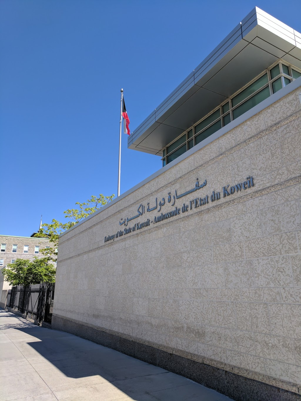 Embassy of State of Kuwait | embassy | 333 Sussex Dr, Ottawa, ON K1T 2W1, Canada | 6137809999 OR +1 613-780-9999