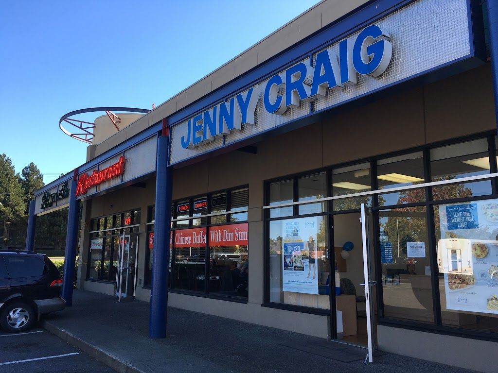 Jenny Craig Weight Loss Center | health | 815 Cloverdale Ave #208, Victoria, BC V8X 5H9, Canada | 2504753005 OR +1 250-475-3005