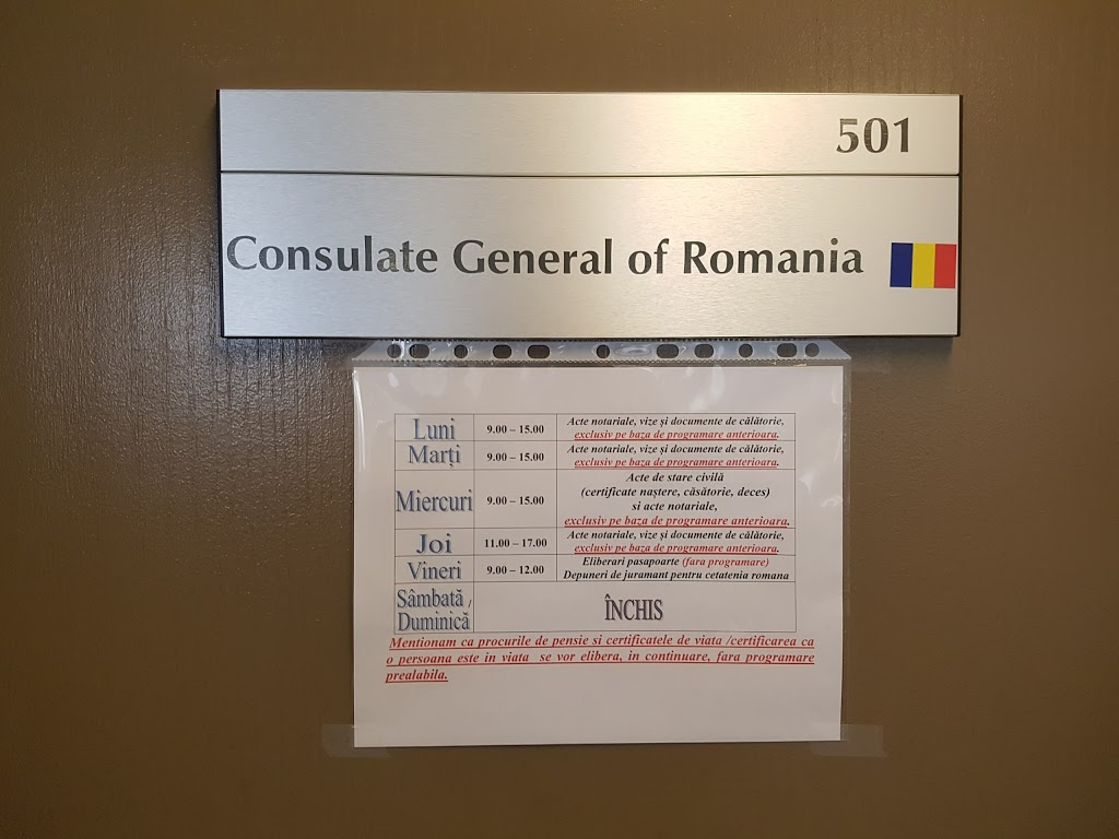Consulate General of Romania | embassy | 789 Don Mills Rd #501, Toronto, ON M3C 1T9, Canada | 4165855802 OR +1 416-585-5802