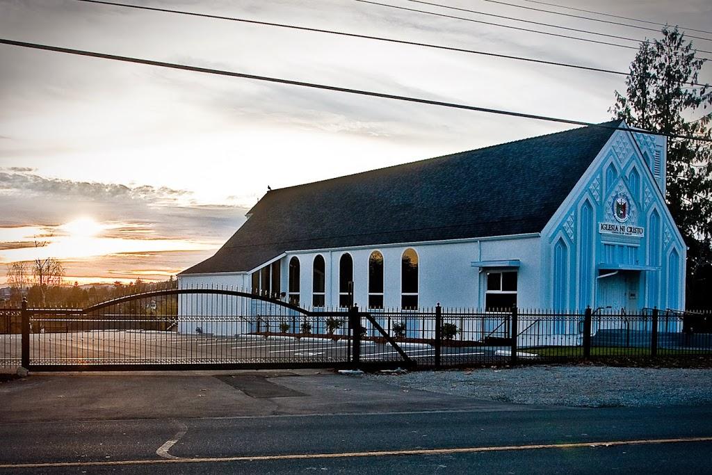 Iglesia Ni Cristo (Church of Christ) Locale of Victoria   church   4054 Carey Rd, Victoria, BC V8Z 4G2, Canada   7788473895 OR +1 778-847-3895