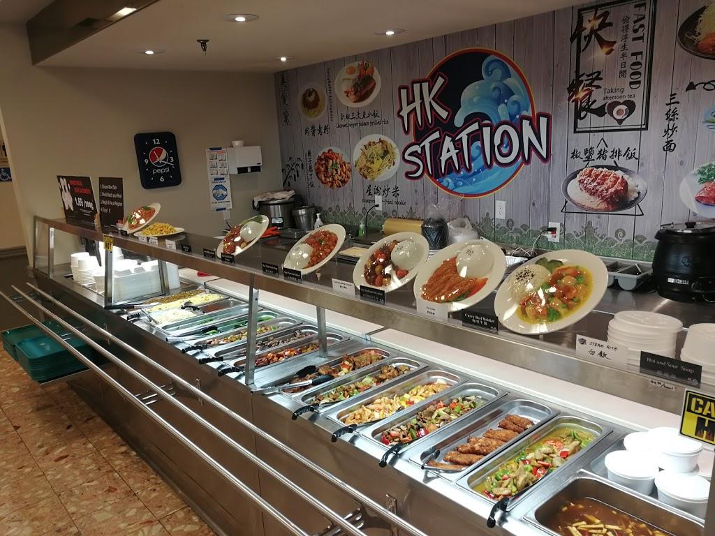 HK STATION 複合式冰室 | restaurant | 1510 Drew Rd Unit#1, Mississauga, ON L5S 1W7, Canada | 9057661969 OR +1 905-766-1969