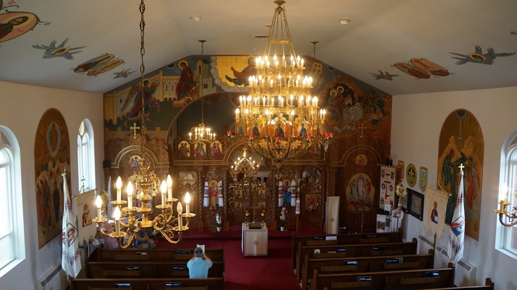 Ukrainian Catholic Church of the Transfiguration | church | 131 Victoria St S, Kitchener, ON N2G 2B6, Canada | 5197424172 OR +1 519-742-4172