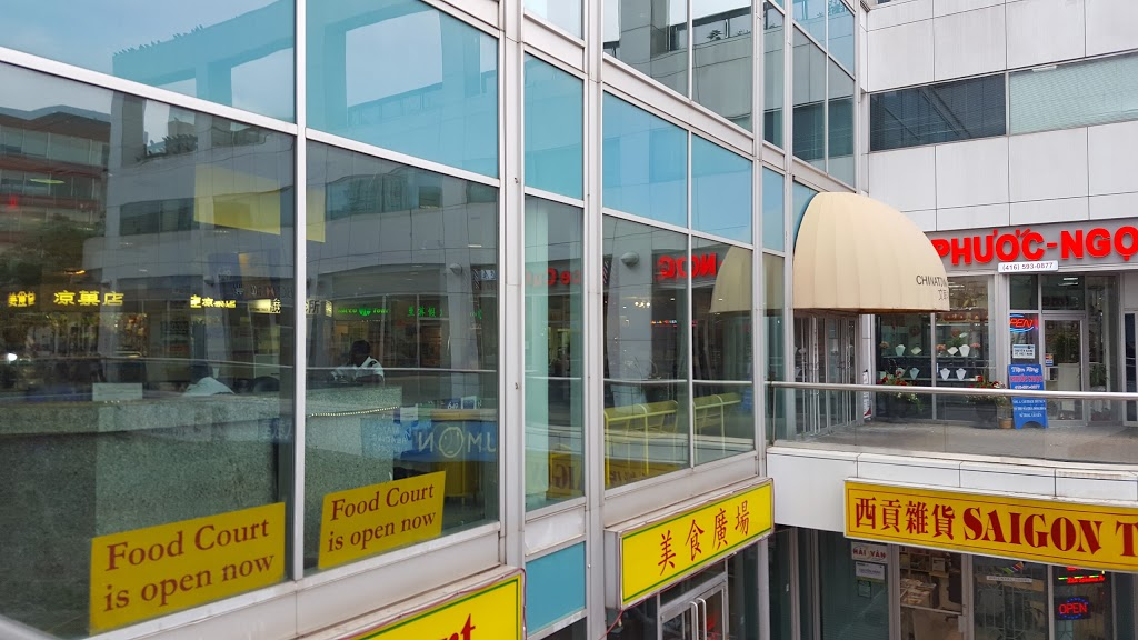 Chinatown Centre | shopping mall | 222 Spadina Ave, Toronto, ON M5T 3B3, Canada | 4165998877 OR +1 416-599-8877